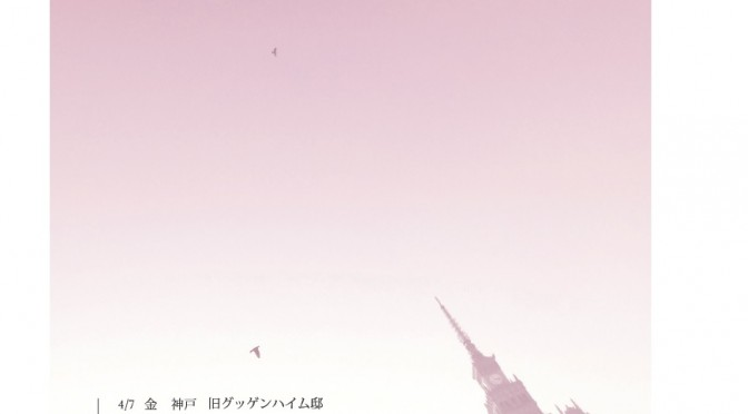 0419yokoyama